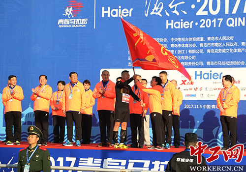海尔·2017青岛马拉松开跑