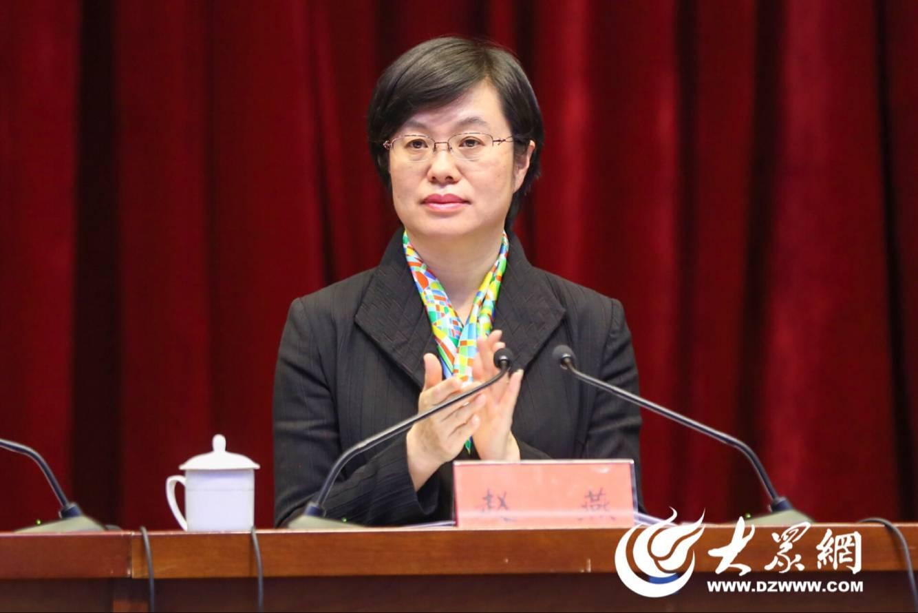 崂山区委副书记,区长赵燕主持动员大会