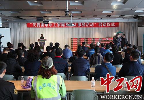 > 正文    启动仪式上,青岛市总工会与海信集团,青岛国君医疗有限公司
